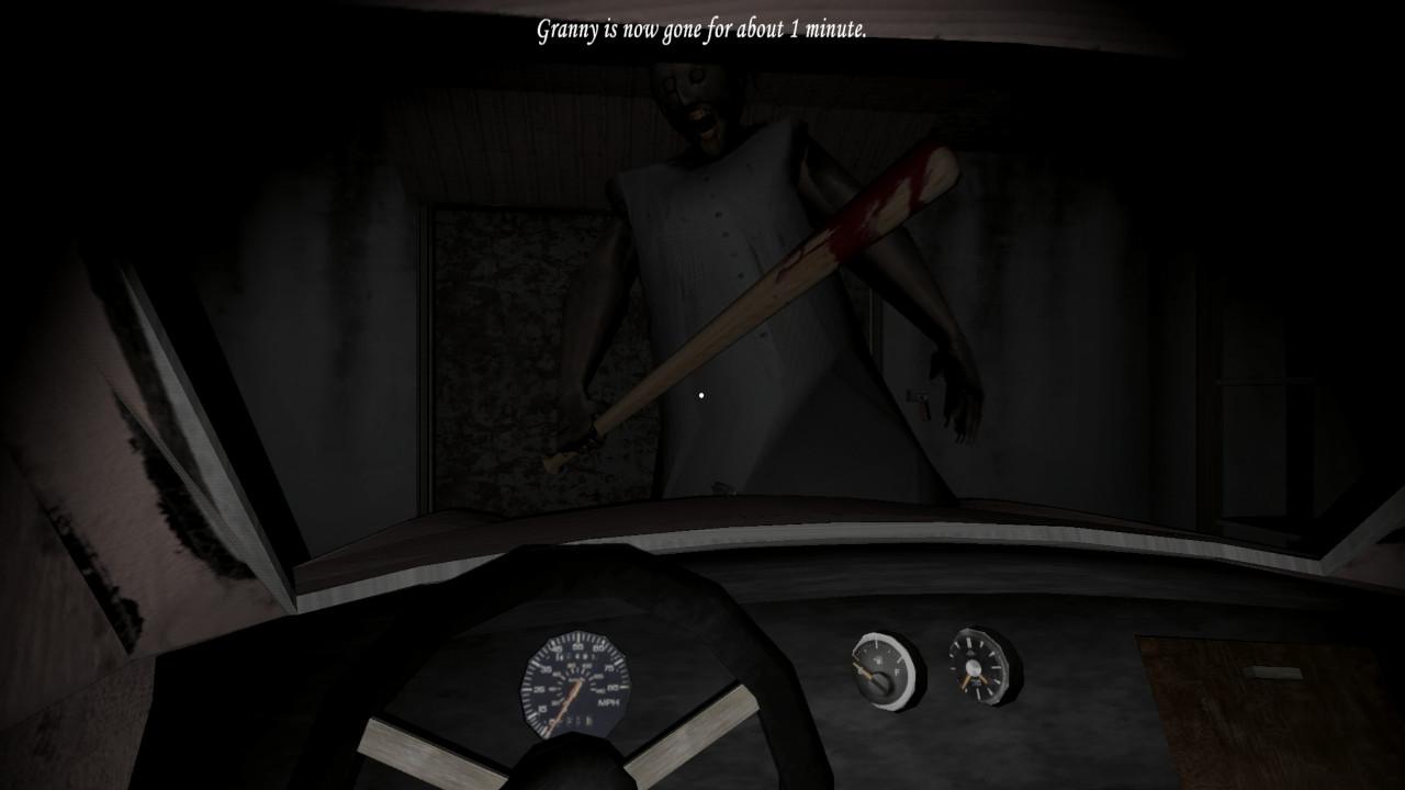 машина в подвале